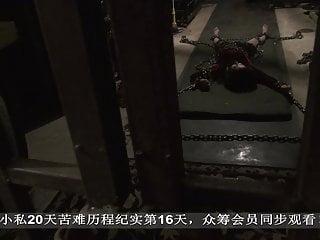 chinese girl bondage