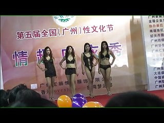 Chinese lingerie show