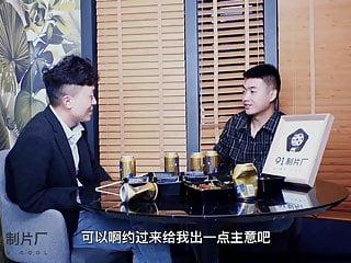 Yang Simin - Assault on female boss
